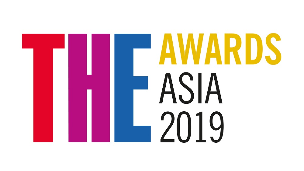 THE AWARDS - Asia 2019_1